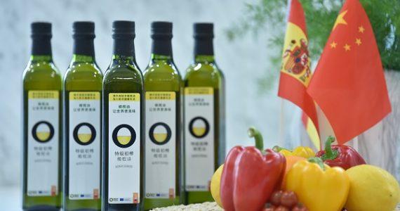 Apresentação em Xangai do segundo ano da campanha Olive Oil Makes a Tastier World