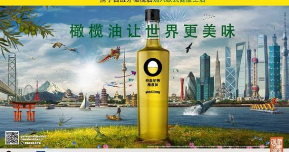 Campanha promocional Olive Oil Makes a Tastier World na Ásia